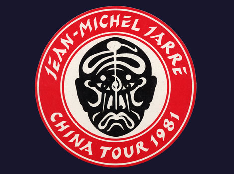Concerts In China